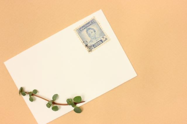 手紙と切手
