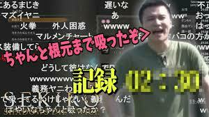 加藤純一さんyany%動画置換