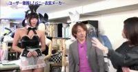 【動画】高身長メイドバニーの九条ねぎはどんな方?経歴やwiki風プロフィール!タモリ倶楽部