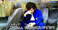 IDやニックネームは?二宮和也のパズドラのランクは驚きの950超え!
